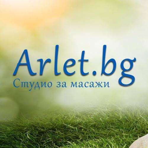 студио за масажи арлет